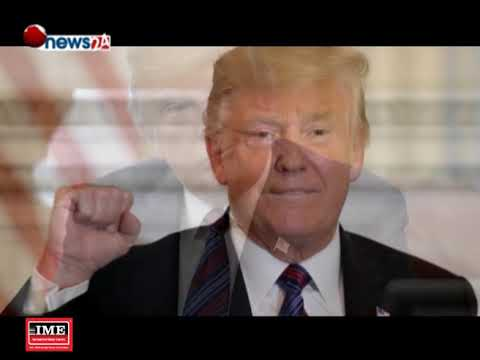 (अमेरिकी राष्ट्रपति डोनल्ड ट्रम्पका प्रमुख कर्मचारी परिवर्तन हुने - INTERNATIONAL - Duration: 2 minutes, 2 seconds.)