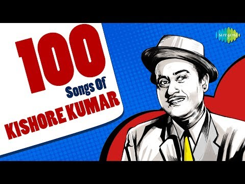 Download Top 100 Songs of Kishore Kumar | किशोर कुमार के 100 गाने | HD Songs | One Stop Jukebox HD Mp4 3GP Video and MP3