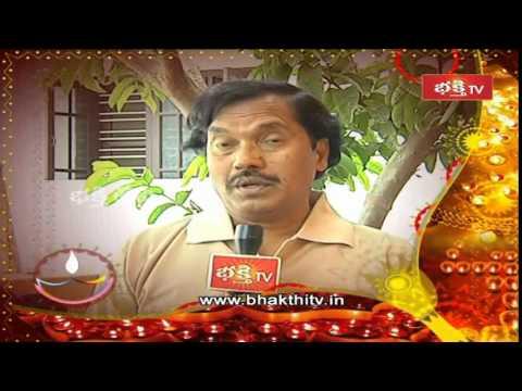 Lyricist Suddala Ashok Teja Speaks about Koti Deepothsavam 2014