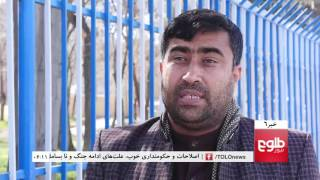 TOLOnews 6pm News 17 March 2017