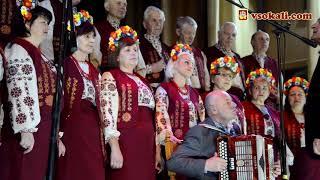 """Народний хор """"Надбужжя"""" Сокальського РНД"""