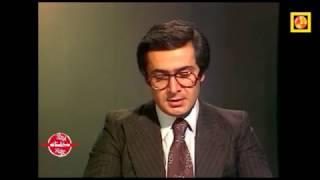 شان اوکیسی - برنامه «ادبیات جهان» سال ۱۳۵۶ تلویزیون ملی ایران