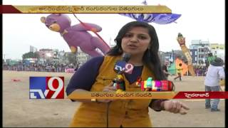 International kite festival begins in Hyderabad - TV9 full download video download mp3 download music download