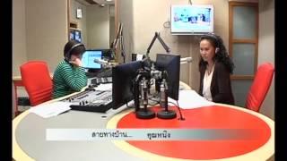 Club Friday - Thai Drama