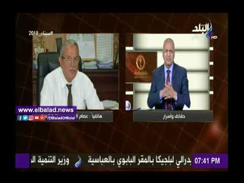 العرب اليوم - البديوي يُطالب أصحاب عدد من