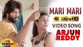 Video Arjun Reddy Telugu Movie Songs 4K | Mari Mari Full Video Song | Vijay Deverakonda | Shalini Pandey MP3, 3GP, MP4, WEBM, AVI, FLV April 2018