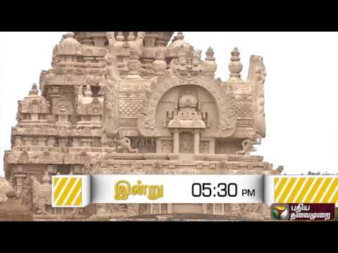 Oorum-Unavum-Promo-13-08-16-Puthiya-Thalaimurai-TV