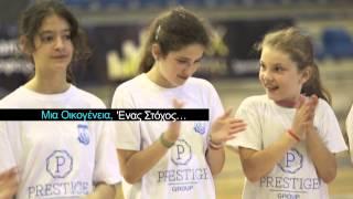 Ακαδημίες Prestige Apollon 2014-2015 - Μια οικογένεια... Ένας στόχος