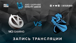 Vici Gaming vs NewBee, AMD SAPPHIRE Dota PIT, game 1 [GodHunt, Dead_Angel]