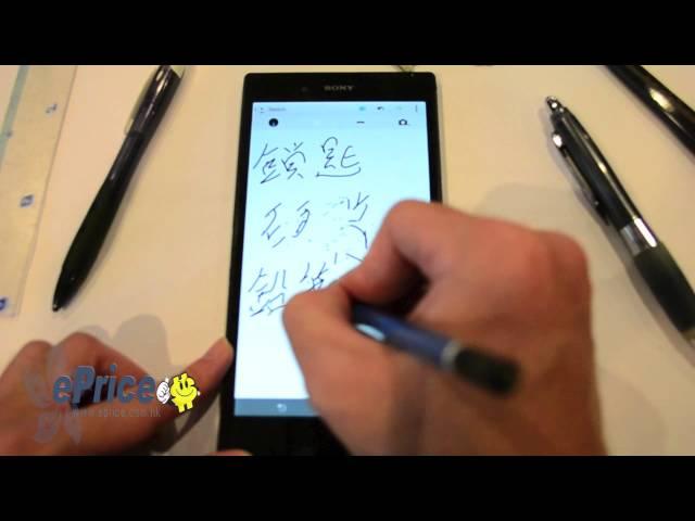 ePrice HK : Sony Xperia Z Ultra 鎖匙、鉛筆、硬幣...屏幕手寫大測試