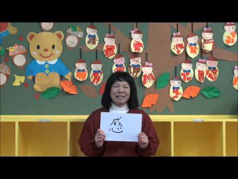 目指せ!幼稚園界のディズニーランド 「平成25年と平成2