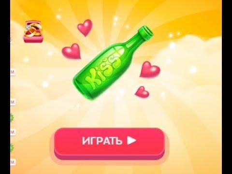 накрутка поцелуев в целуй и знакомься онлайн