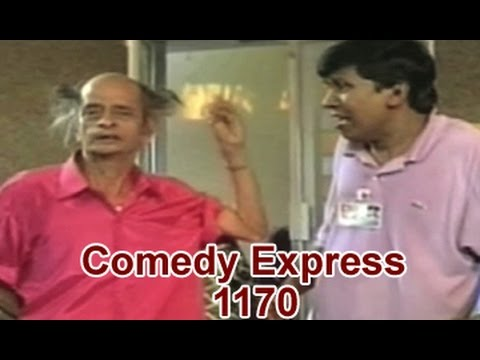 Comedy Express 1170 || Back to Back || Telugu Comedy Scenes