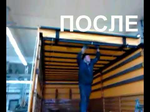 Производство сдвижной крыши для камаза 6,2м для компании Электроприбор, г. Пенза