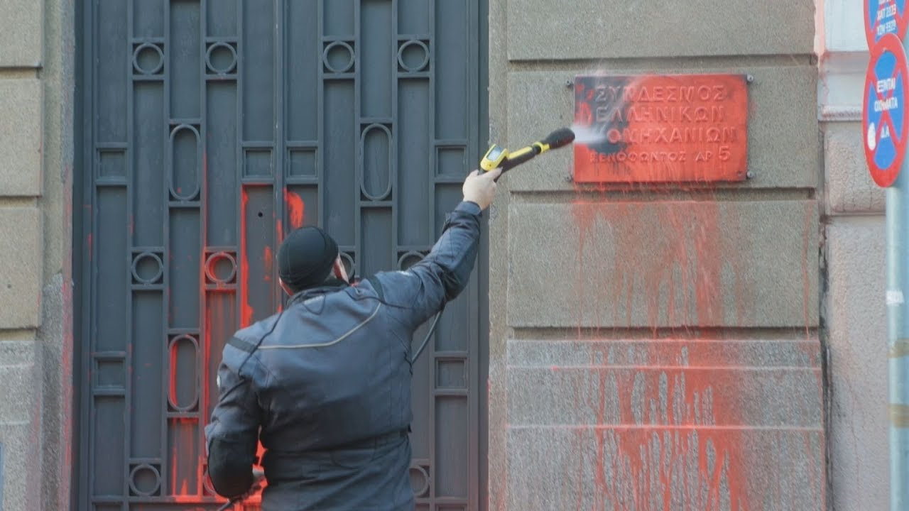 Παρέμβαση του ΠΑΜΕ στα γραφεία του ΣΕΒ – Πέταξαν μπογιές και έγραψαν συvθήματα