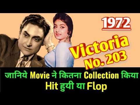 VICTORIA No. 203 1972 Bollywood Movie LifeTime WorldWide Box Office Collection | Rating