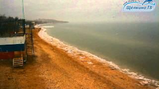 Пляж в Щёлкино, 15.01.2015 - time-lapse с камеры 1