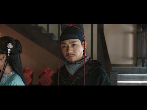【FILM】DETECTIVE DEE: THE LOST GOLD 狄仁杰之蚩尤血藤