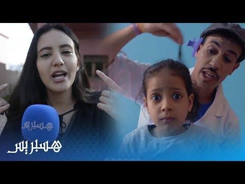 العرب اليوم - شاهد: سوحليفة سلسلة رمضانية تثير الجدل