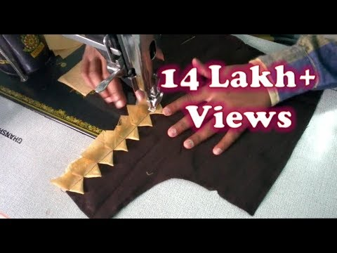 Video New model blouse cutting and stitching | pattern 22  | tailoring spot download in MP3, 3GP, MP4, WEBM, AVI, FLV January 2017