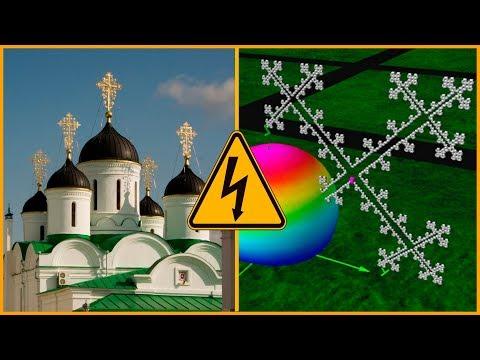 Антенны или кресты? Что скрывают историки? (видео)