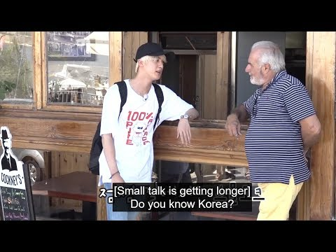Don't fall in love with Jin (진 BTS) Challenge!