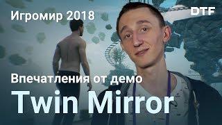 Демо Twin Mirror выглядит скучнее всех игр Dontnod