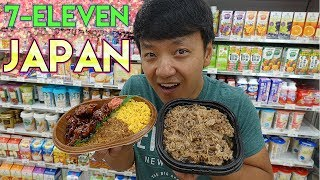 Video Brunch at 7-ELEVEN VS LAWSON in Tokyo Japan MP3, 3GP, MP4, WEBM, AVI, FLV Juli 2018