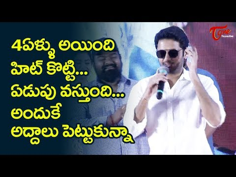 Nithiin Emotional Speech at Bheeshma Success Meet | Rashmika | TeluguOne