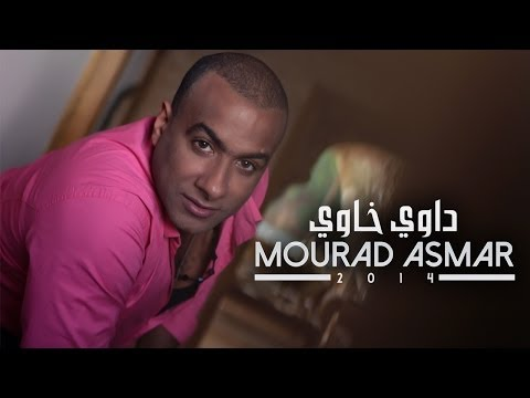 Mourad Asmar - Dawi Khawi
