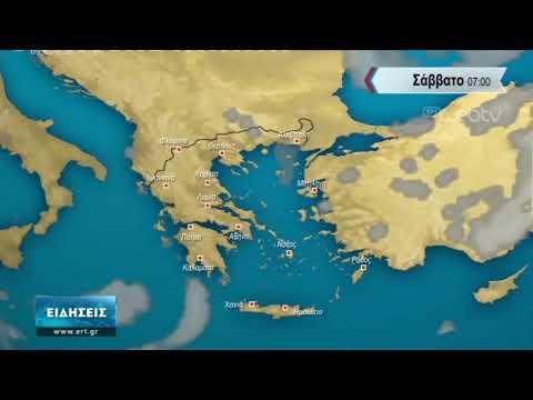 ΔΕΛΤΙΟ ΚΑΙΡΟΥ με τον Σάκη Αρναούτογλου | 06/05/2020 | ΕΡΤ