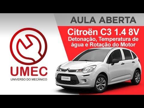 Citroën C3 ME 7.4.4 1.4 8V - Sensor 01 - Detonação, Temperatura de água e Rotação do Motor pt 01