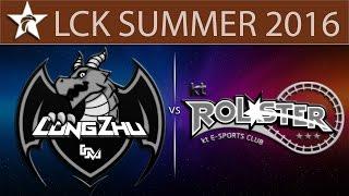 Longzhu vs kt, game 3
