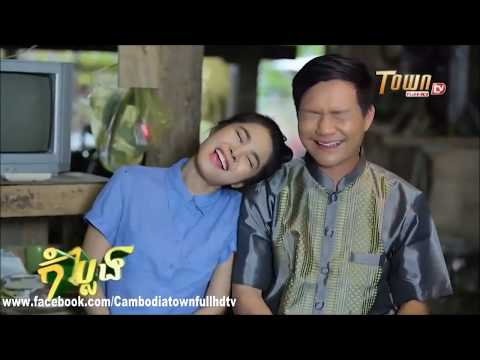 Khmer New funny Movies