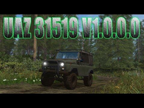 UAZ 31519 v1.0.0.0