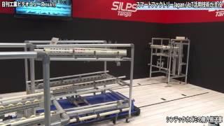 スマートファクトリーJapan2016−IoT活用技術が主役