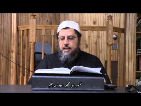 تفسير ابن كثير سورة ابراهيم 3 7 2016