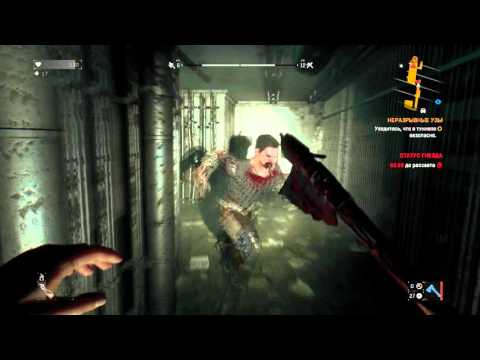 Dying Light - The Following | Safety check in tunnel for Ezgi