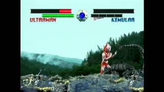 Ultraman The Ultimate Hero - HD Remastered Showroom - 3DO