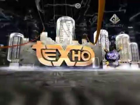 GAMELAND TV - Техно