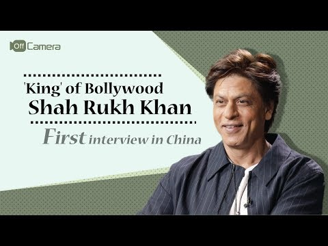 BJIFF Exclusive: Shah Rukh Khan's First Interview In China