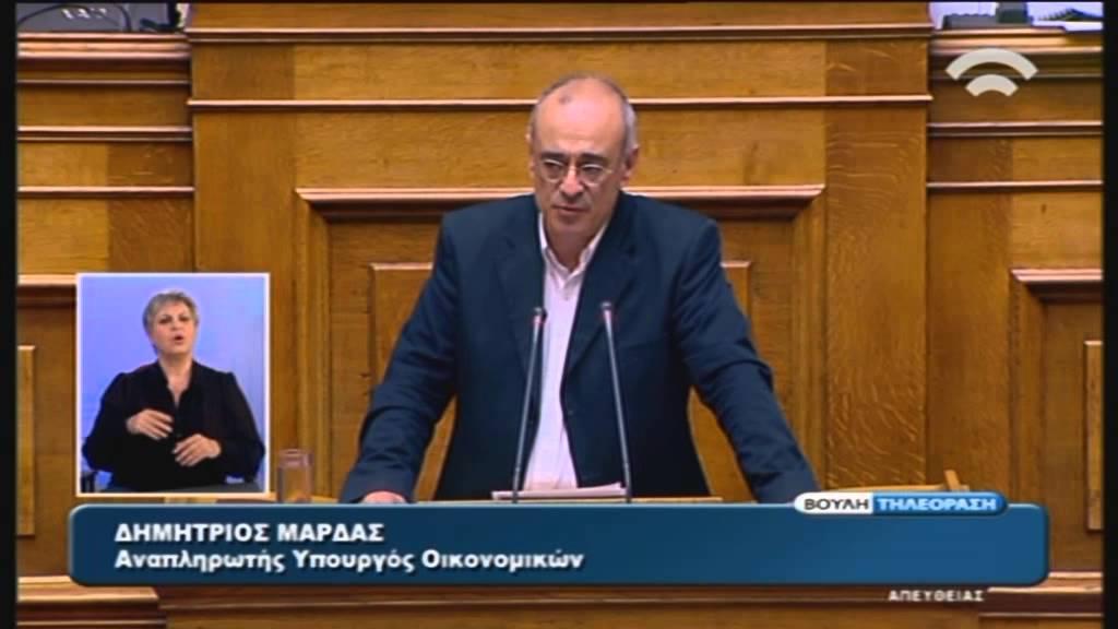 Δ. Μάρδας (Αν. Υπ. Οικ.): Σ/Ν για τη Διαπραγμάτευση και τη Σύναψη Συμφωνίας με τον Ε.Μ.Σ (15/7/15)