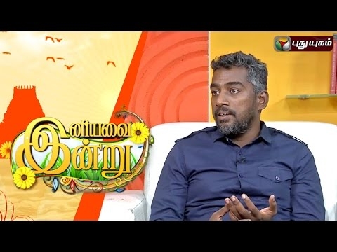 3rd-Shift-Workers-Day-In-Iniyavai-Indru--15-05-2016-I-Puthuyugam-TV