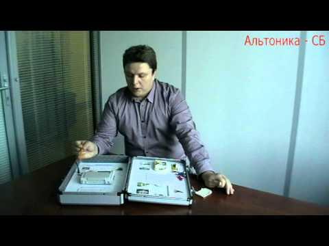 Видеопрезентация Альтоника Система Консьерж