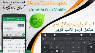 """Asslam-o-Alaikum dosto aaj ki is video mein main apko bataon ga k ap kese apne mobile mein urdu type kar sakte,Gift 4 You◊ Hi YouTube , i'm AbuHuraira Mehar . . ◊ : Here You can learn Basic computer/Internet/Android Tips and tricks Based TutorialsIn Urdu ,►►#3 Playlists►► Click Here To SUBSCRIBE Gift 4 You For More Videos : https://www.youtube.com/channel/UCKlybU4QupBqi-V_6zSYClg►How to Android Mobile Screen mirror with ip address on pc and all browser,without data cable G4U(★Easily✔)https://youtu.be/Lx04CGG-KwA►How to Download WhatsApp App For PC - Use WhatsApp On PC Without Number - All Windows Gift 4 You(★Easily✔)https://youtu.be/2IPYwBE1GMY►Share Your Mobile Internet connection To PC & Laptop and any Device,Without Data Cable and Software(★Easily✔)https://youtu.be/LyfFXW8FEd8►How to Change Custom URL Your YouTube Channel,New Options to Change your YouTube Channel URL 2017(★Easily✔)https://youtu.be/JnTqwzmKC_E►►Twitter : https://twitter.com/Gift4Youmehar►►Google+ : https://plus.google.com/u/0/114760067...►►YouTube : https://www.youtube.com/channel/UCKly...►►Facebook page : https://web.facebook.com/AbuhurairameharGift4You/-~-~~-~~~-~~-~-Please watch: """"Special Thanks For 15,000 Subscribers From Gift 4 You/ThaNk you so much all Friends!"""" https://www.youtube.com/watch?v=97qlYwDhXpM-~-~~-~~~-~~-~-"""