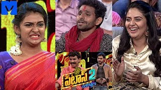Patas 2 - Pataas Latest Promo - 18th March 2019 - Anchor Ravi, Sreemukhi,Ram Karthik,Parvathi Arun