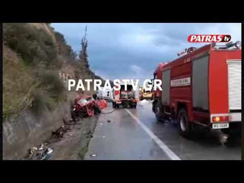 Video - Πάτρα: Δείτε φωτογραφίες και βίντεο από το σημείο της τραγωδίας στα Καμίνια