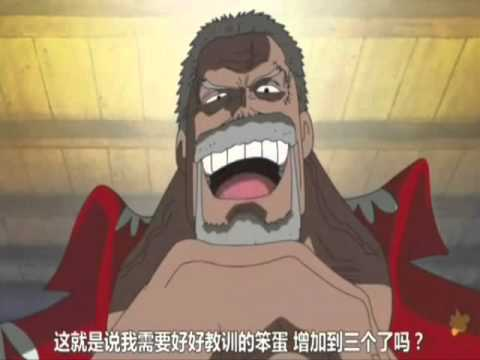 原來魯夫的爺爺這麼可怕,難怪魯夫可以這麼強!!!