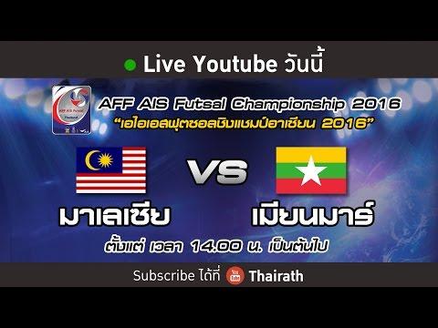 Live : Malaysia VS Myanmar I AFF Futsal 2016 (Full)