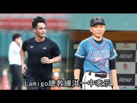 陽耀勳隨Lamigo練球 網友酸